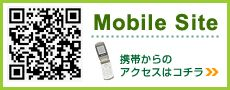 モバイルサイトマップ