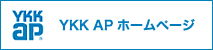 YKK AP 株式会社